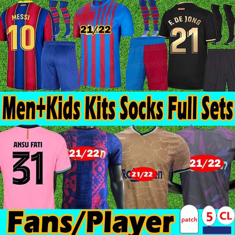 FC Barcelona soccer jersey Whult+Kids Kits+Носки 20 21 Вентиляторы+Игрок Версия для игрока Футбол Джерси 2020 2021 Messi Griezmann Cuotiniho Учебные драйверы Футбольные майки