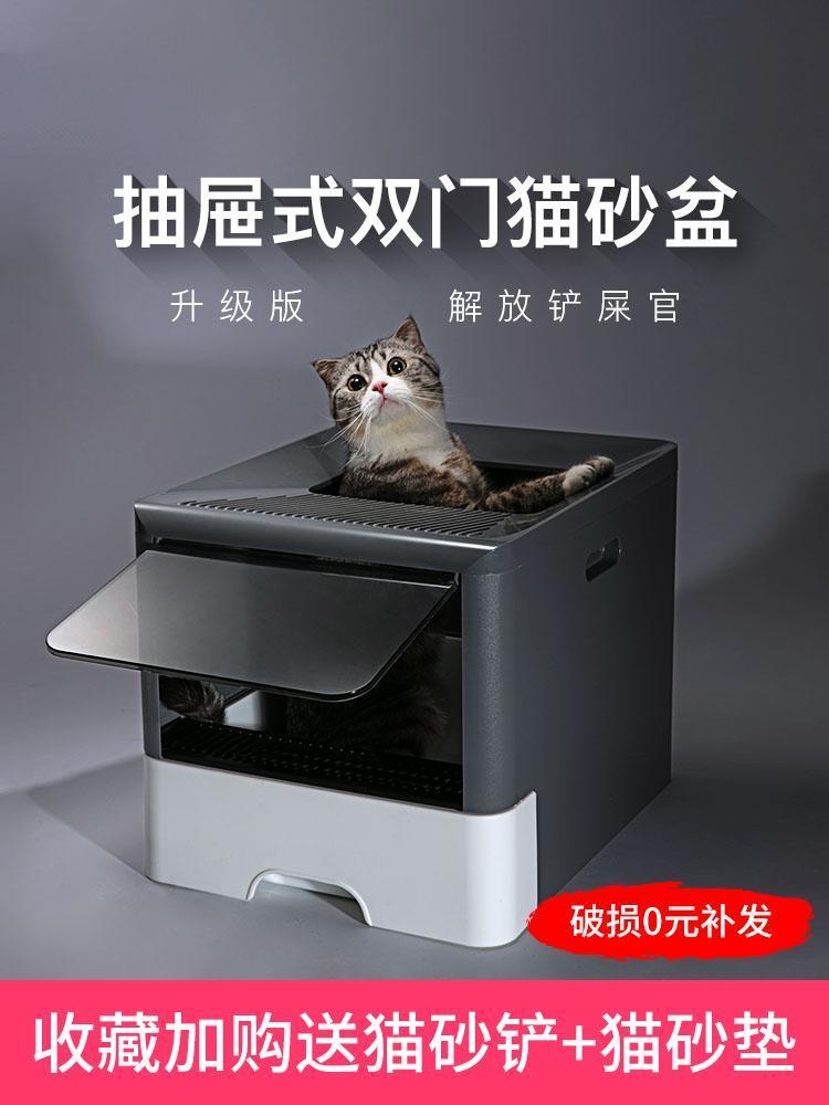 Diğer Kedi Malzemeleri Lüks Modern Pet Büyük Çöp Kutusu Kapalı Mobilya Tuvalet Tam Sandbox Arenero Para Gatos Bedpans By50ms