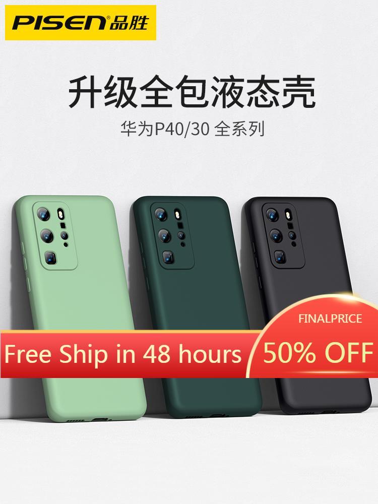 Étui de téléphone portable Huawei P40Pro P30 PRO LIQUIDE LIQUIDE SILICOLE LENGAGE FULL PAYS ANTICULTURE CAS DOUX COWNPHONE MATE30 MATE 40 PRO Shell