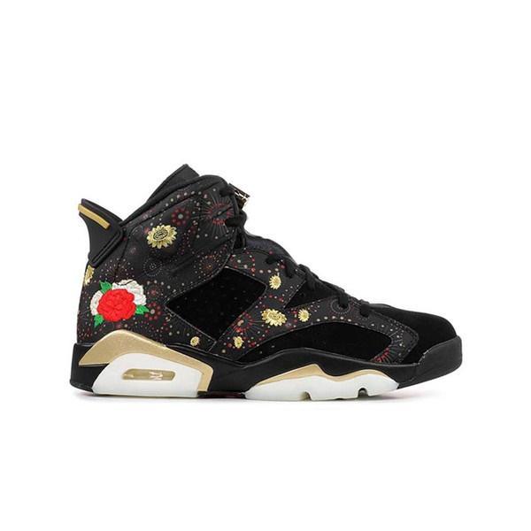 air jordans 6s jordan Basketball Shoes