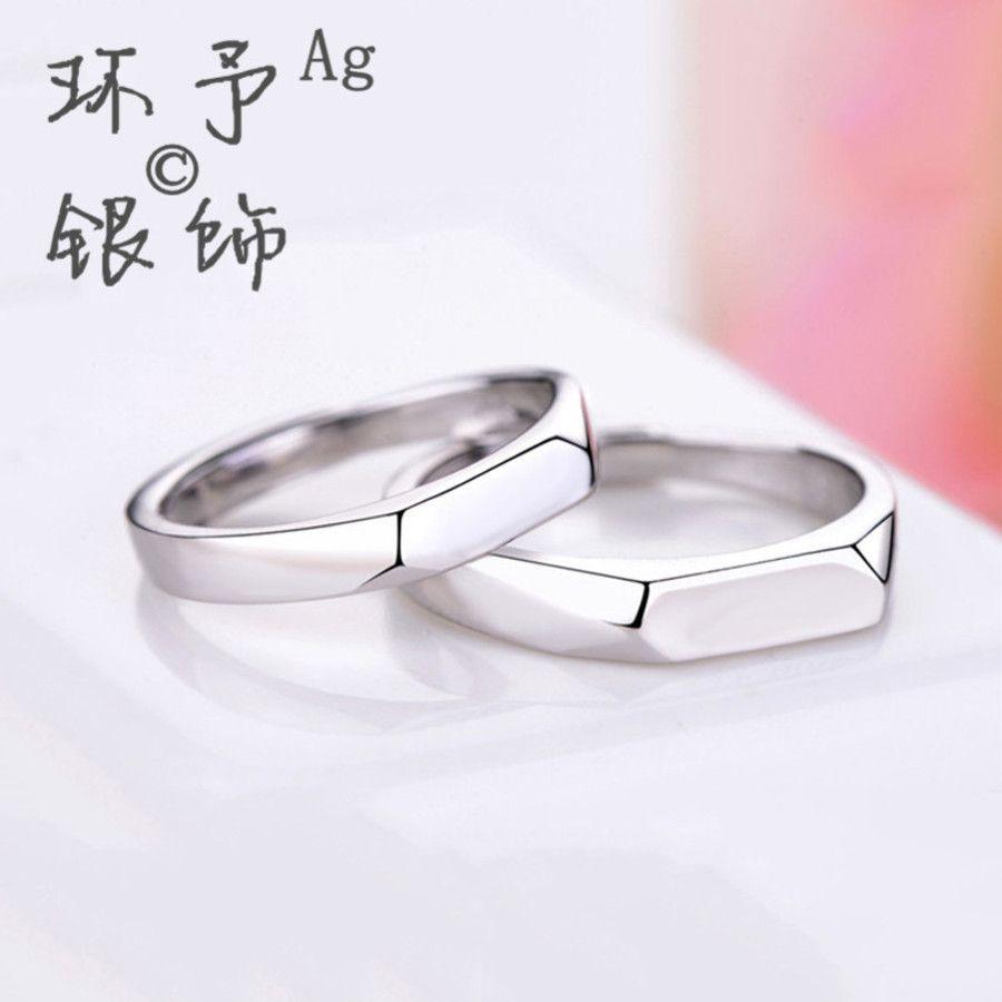 Un par de joyas flexibles de personalidad flexibles de los estudiantes japoneses y coreanos para hombres mujeres x8f4