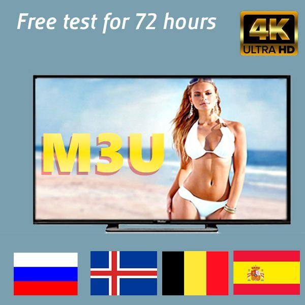 Последний глобальный спутниковый приемник Smart TV M3U, поддерживает систему Android, систему iOS и другие игроки, бесплатная пробная версия на 72 часа.