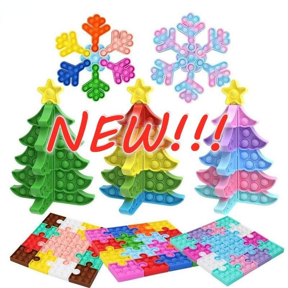 Fidget giocattolo dito bolla desktop puzzle Decompressione giocattoli fai da te cubo di fiocco di neve fai da te cuciture cuciture albero di Natale Alleviare l'ansia xxc299