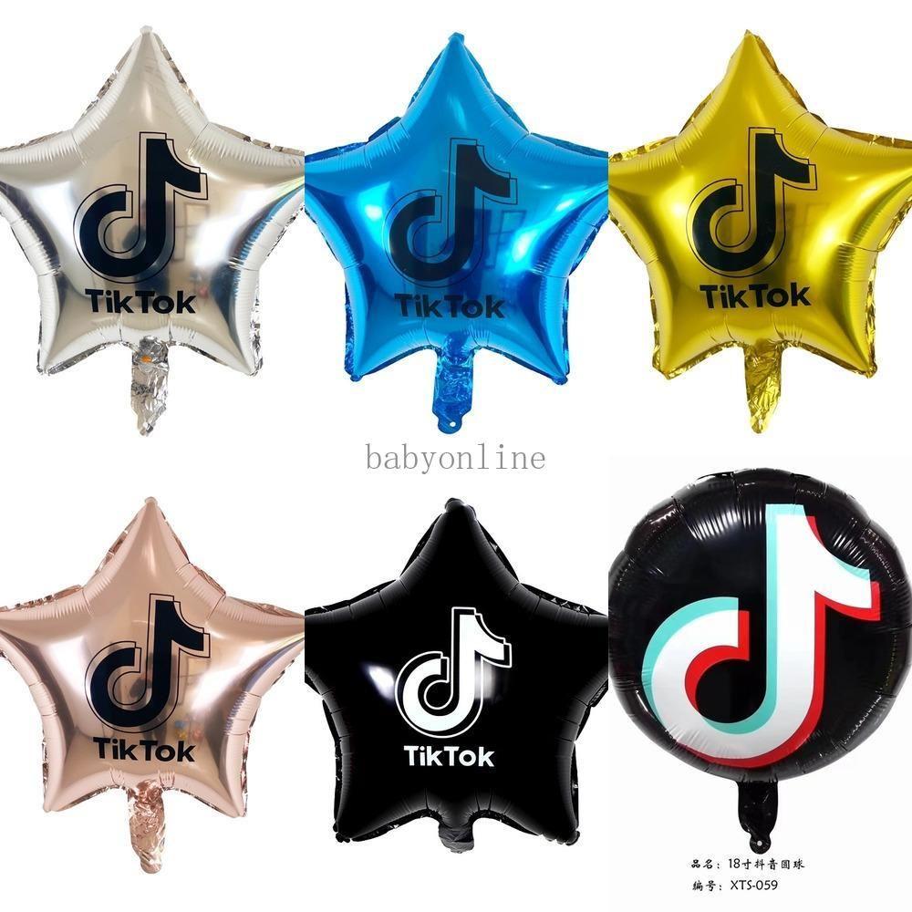Tiktok Balloons 18-дюймовый пятиконечная звезда алюминиевая пленка воздушный шар на день рождения декоративные темы вечеринки украшены 7COLOR DHL G34x5TQ