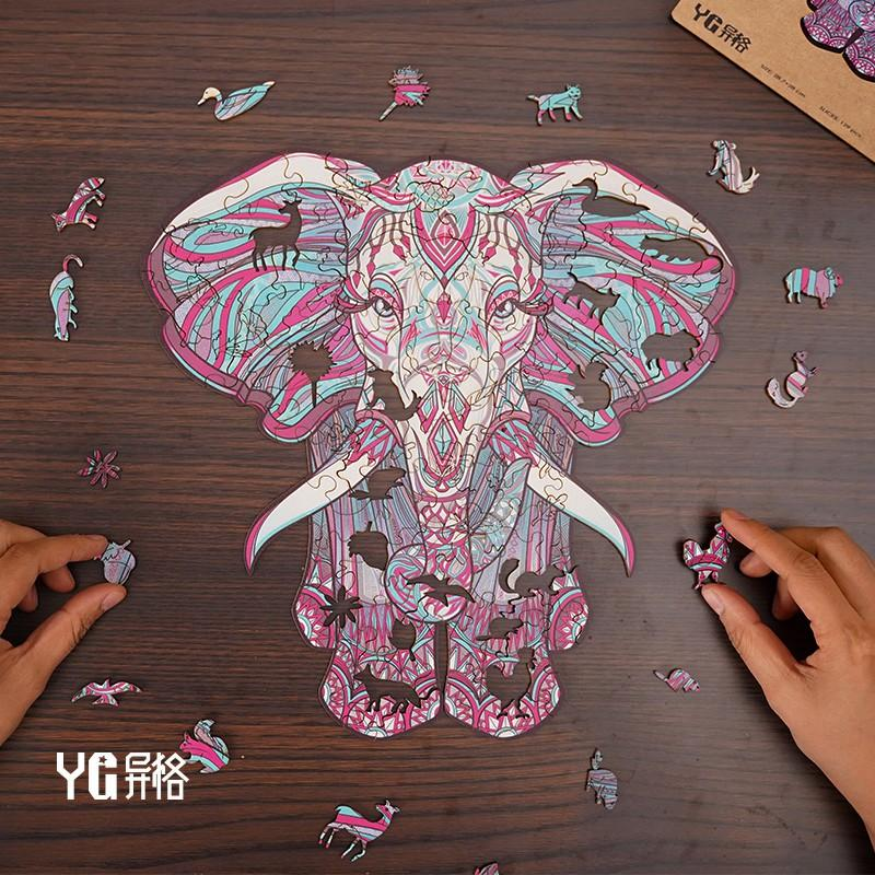 Banlv Специальная в форме головоломки слон животное 129 штук супер высокой трудности адский головоломки декомпрессия головоломки декомпрессионная игрушка может быть