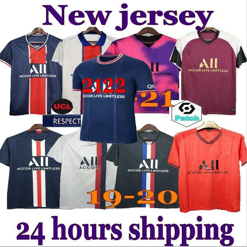 Maillots 20 2021 22 Mbappe Quatrième Jersey PSg de football Icard Verratti Kids Marquinhos Football Kits 4ème Uniformes Maillot de pied
