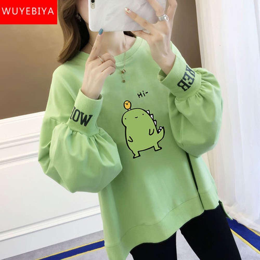 Felpe con cappuccio maglione a maniche lunghe Girls Primavera 2021 Studenti Junior High School Studenti coreani Versione coreana e Versatile Coat Bottom Coat
