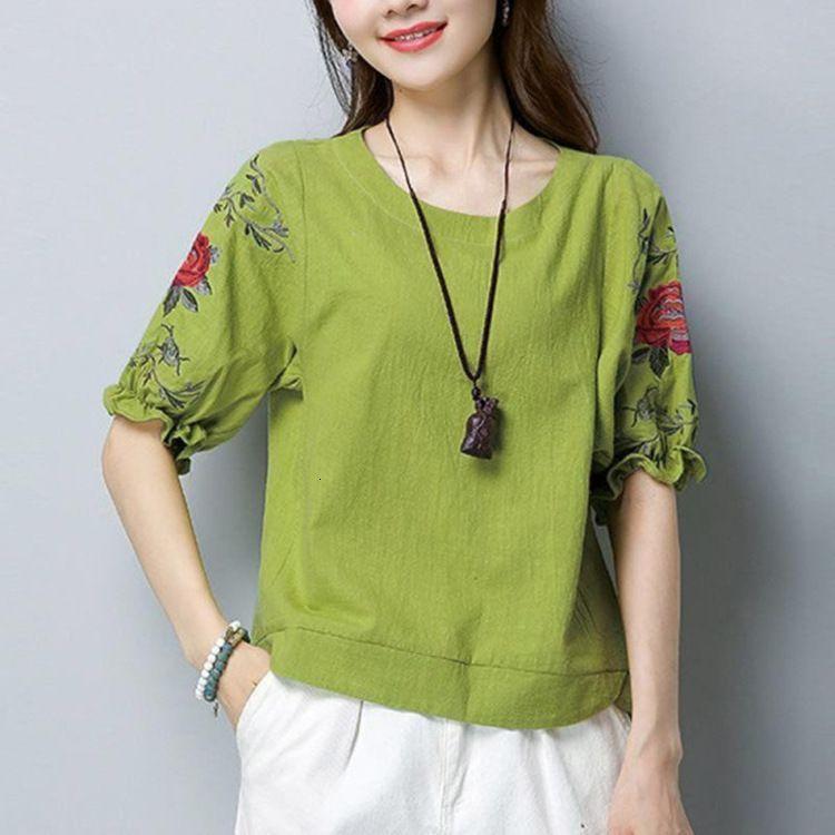 T-shirt à 5 manches de coton brodé en coton Summer 2021 coréen lâche et fine couche blanche et couche inférieure