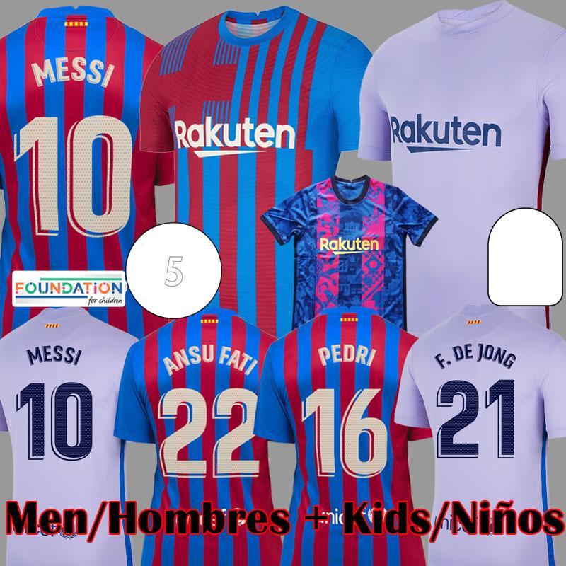 21 22 برشلونة لكرة القدم جيرسي برشلونة FC ممفيس camiseta دي فوتبول ميسي كون aguero 2021 2022 ansu fati grizmann f.de جونغ dest toot قميص كيت الرجال الاطفال مجموعات