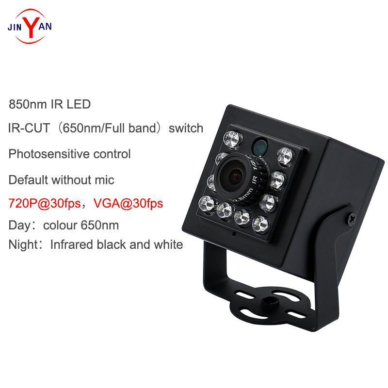 웹캠 1MP 30FPS / 720P HD 고속 와이드 동적 적외선 적외선 야간 투시경 IR 컬러 블랙 USB2.0 카메라 모듈