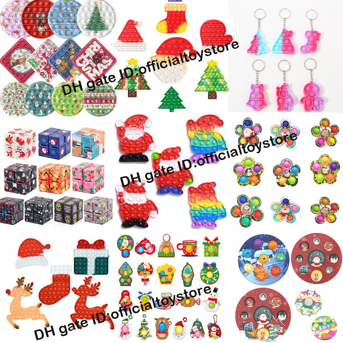 Хэллоуин Fidge Toys Аутизм нуждается в Squishy Resight Reviever Декомпрессионная игрушка Party Party Party WABLE Взрослый Парень Галстук-Краситель Радуга Смешной Антисусный Подарок