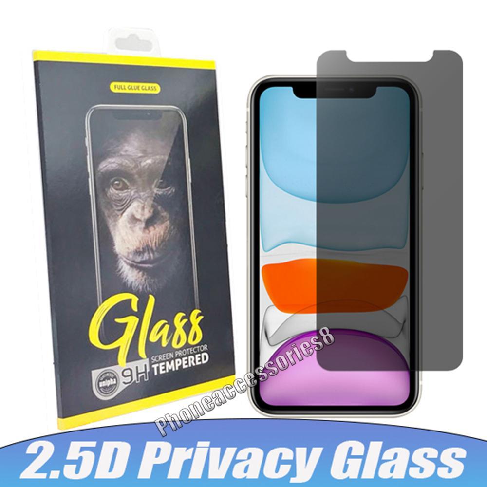 2.5D المضادة للملميات مكافحة جاسوس الخصوصية الزجاج المقسى شاشة الهاتف حامي شاشة الهاتف لآيفون 13 12 11 برو ماكس XR XS X 6 7 8 زائد مع حزمة البيع بالتجزئة