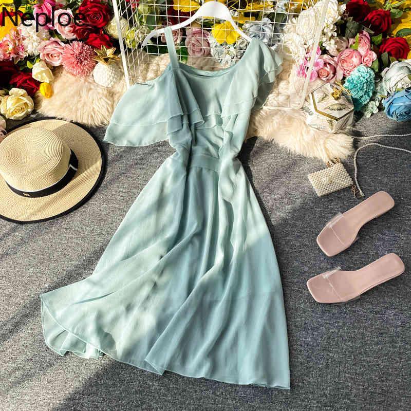 Fırfır Katı Renk Casmisole Elbiseler Ince Bel Bohemian Parti Kadınlar Yaz Kore Vestidos Mujer 1C854 210430