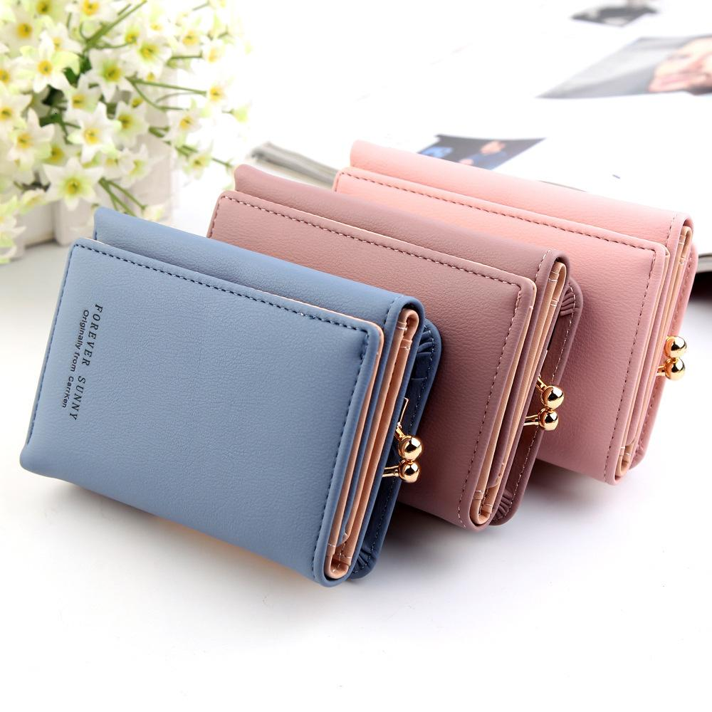 New Product Ladies Wallet Pu Short Fashion Vertical Plain Weave Tri-fold Card Holder Multi-function Coin Purse
