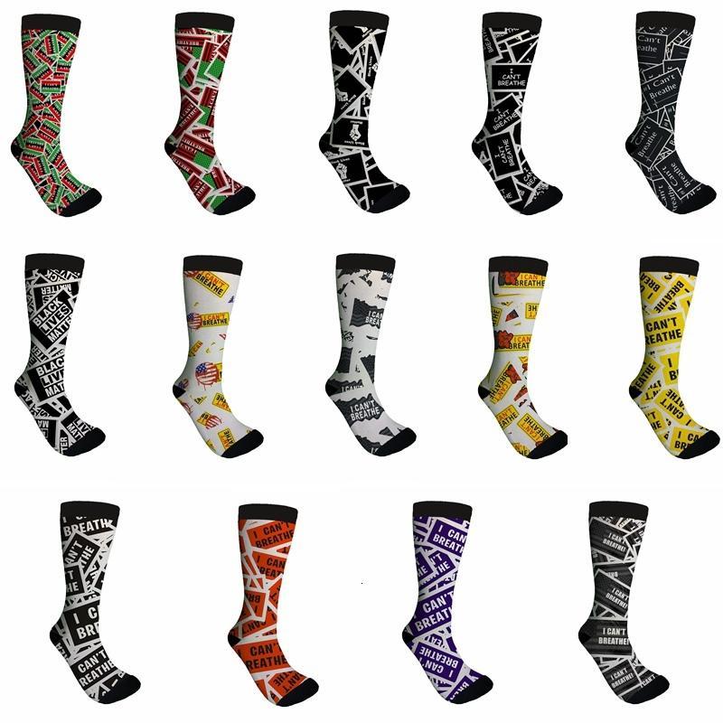 Non riesco a respirare calze nere vite materia george floyd unisex adulto calzini casual calze da basket stampa stampa 14 style hha1359