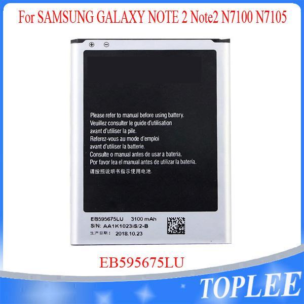 سعر المصنع!! جودة عالية EB595675LU بطارية لسامسونج غالاكسي ملاحظة 2 Note2 N7100 N7105 البطاريات