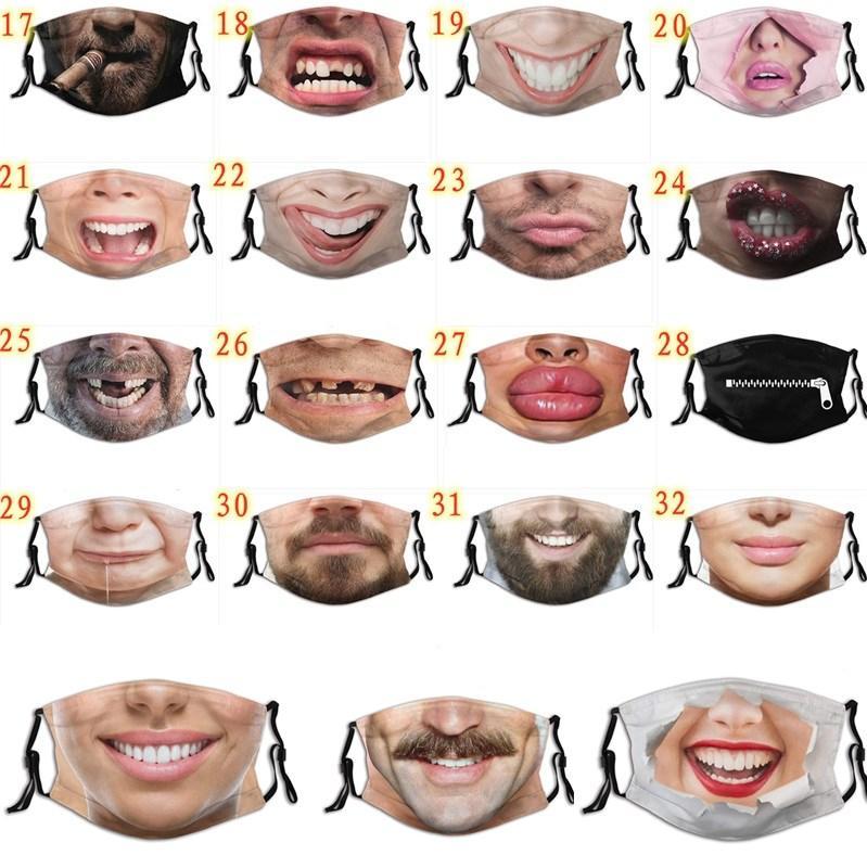 Главная Дизайнер Маска Маска Мужчины Женщины Хлопок Смешные Маски Для взрослых пылезащитный Розыгрыш Печатный рот Факс Эксплуатация Защитная MaskZC144