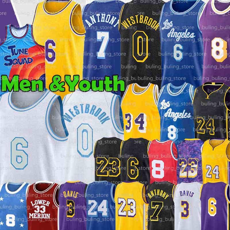 8 33 Jerseys Alex 4 Caruso Los 23 6 Angeles Lakers LeBron James Anthony Kyle Davis Erkekler Siyah LBJ Kuzma Retro Gençlik Aşağı Merion 2021 Yeni Basketbol
