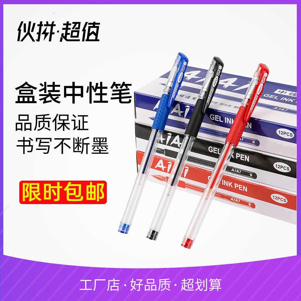 Time Limited Cartridge Neutral Pen Signature Water Student Examination Office Stationery