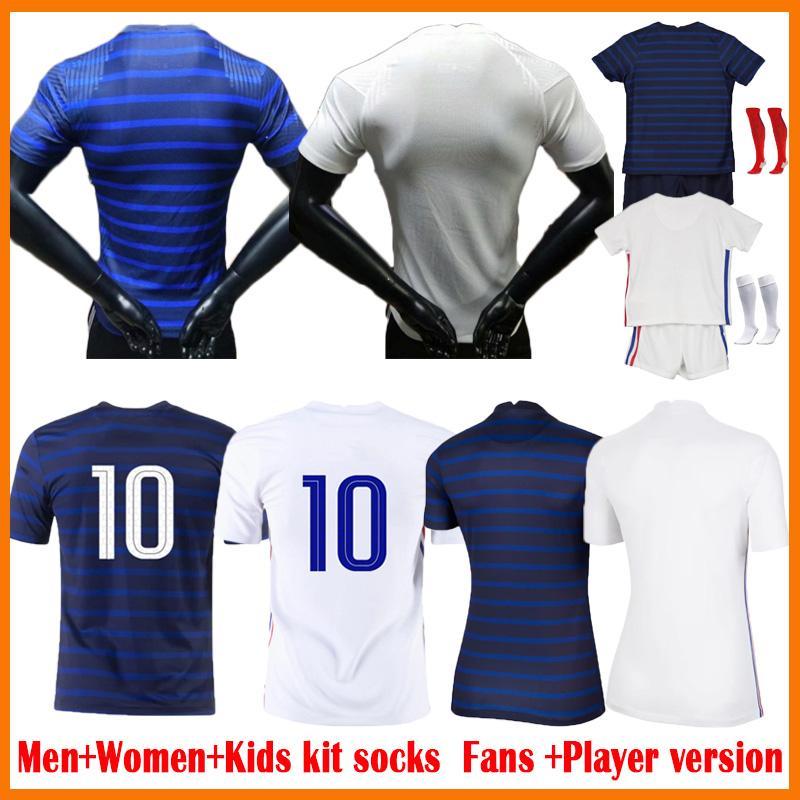 2021 Maillot de Foot Soccer Jerseys Maillots Camisa de Fútbol Fans Versión Jugador Mujer Lady Child20 21 22 Uniformes Men + Kit Kit Conjuntos Calcetines