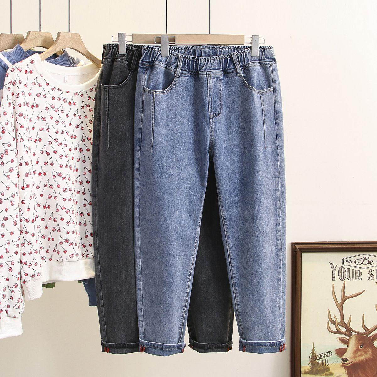 Mulheres jeans 2021 primavera cueca lápis casual calças jeans calças elásticas cintura elástica estiramento plus tamanho fundos