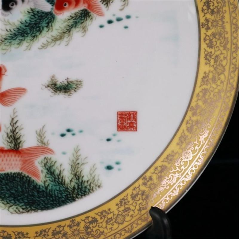Chinese Old Porcelain Pink Fish Fun Picture Pattern Phnom Penh Plate