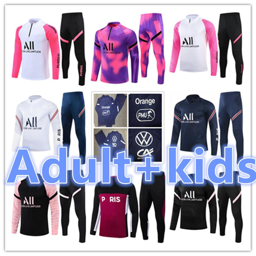 2021 2022 Mens + Kids Trainer Fussball Trainingsanzug Trikots Sets 20 21 Männer Kind Football Training Anzug Jacke Trainingsanzüge Kits Surveetement Fußchandandal