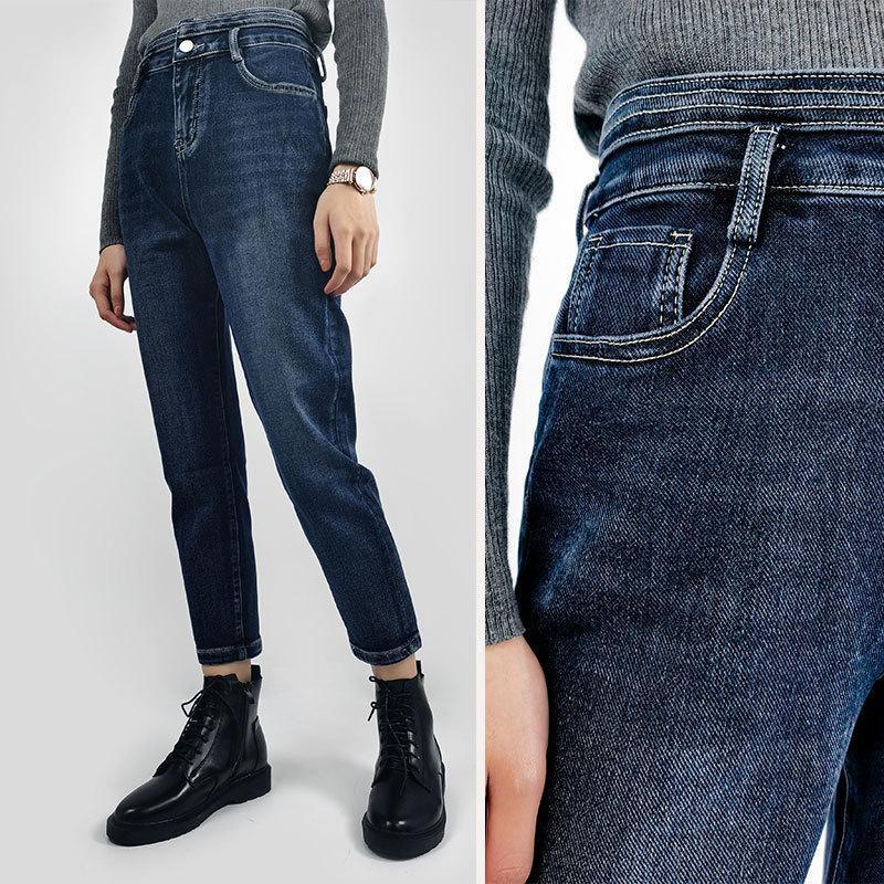 Nouveau style à l'automne hiver Versaille Taçon à la taille des femmes Jeans coupés pour femmes lâche petit tube droit show mince