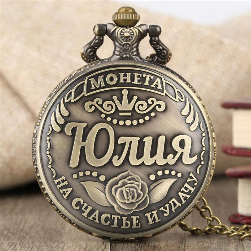 Yisuya moedas roebel zakhorloge quartzo senhora nome julia russo retro cabide relógios relógio mulheres reloj enfermera