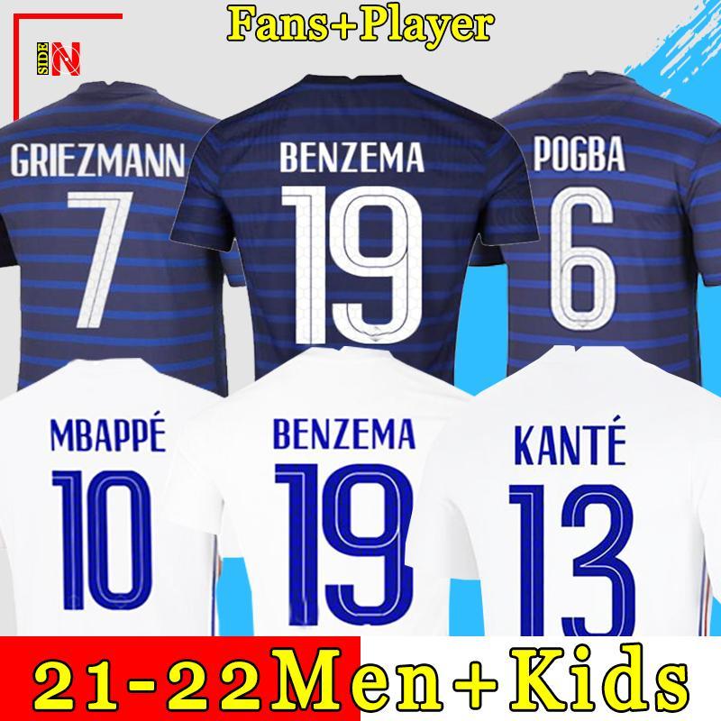 2020 MBappe Griezmann POGBA Giroud Kante Fransa Formalar 2021 Ev Uzaktan Futbol Forması Futbol Gömlek Yetişkin Erkekler + Kids Kiti