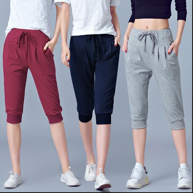 Taille haute Femmes Pantalon Stretch Summer Veau Longueur Harem Grande taille 5XL Pantalon décontracté Joggers Joggers Pantalons de survêtement Capri Femme