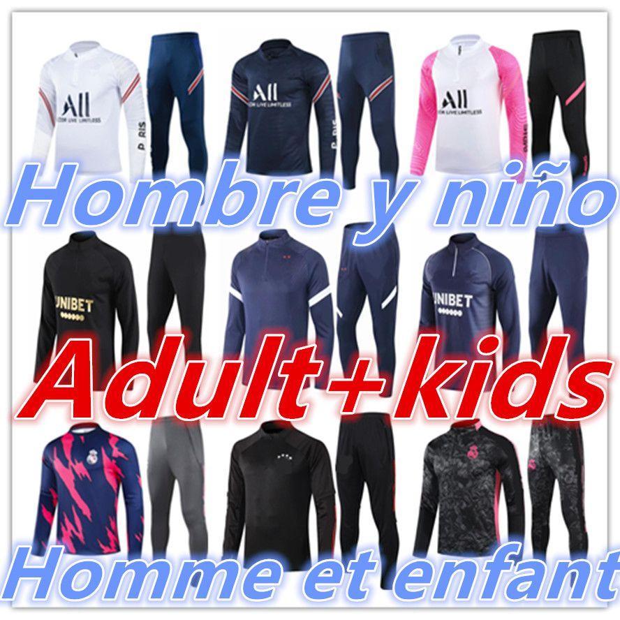 2021 2022 Männer Kinder Fußball Trainingsanzug Trainingsanzug Kits 21 22 Erwachsene Mens + Kind Fußball Trainingsanzüge Joggingjacke