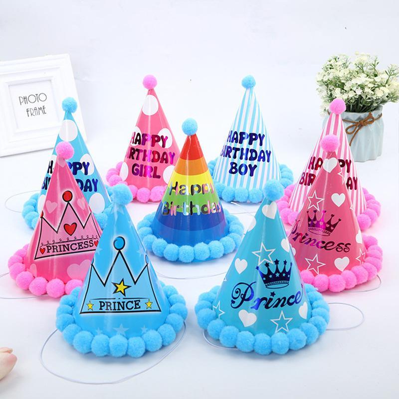 Yeni parti doğum günü şapkaları toptan up malzemeleri saç topu kap satır şapka
