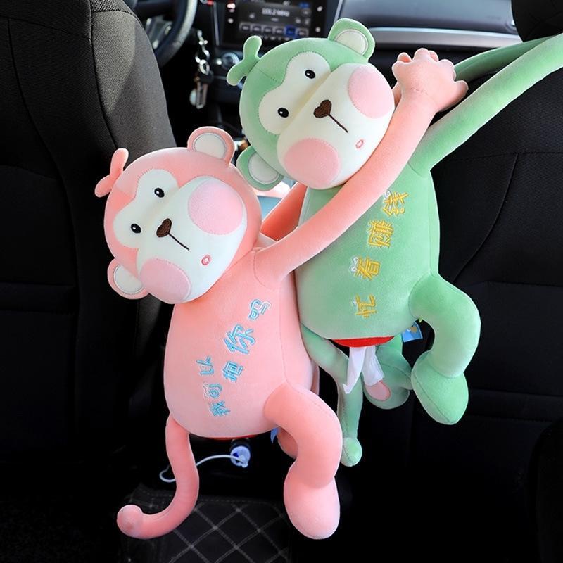 Kreative neue Magnet Affe Puppe Papier Affe Plüsch Spielzeug Puppe Kinderkissenauto Anhänger