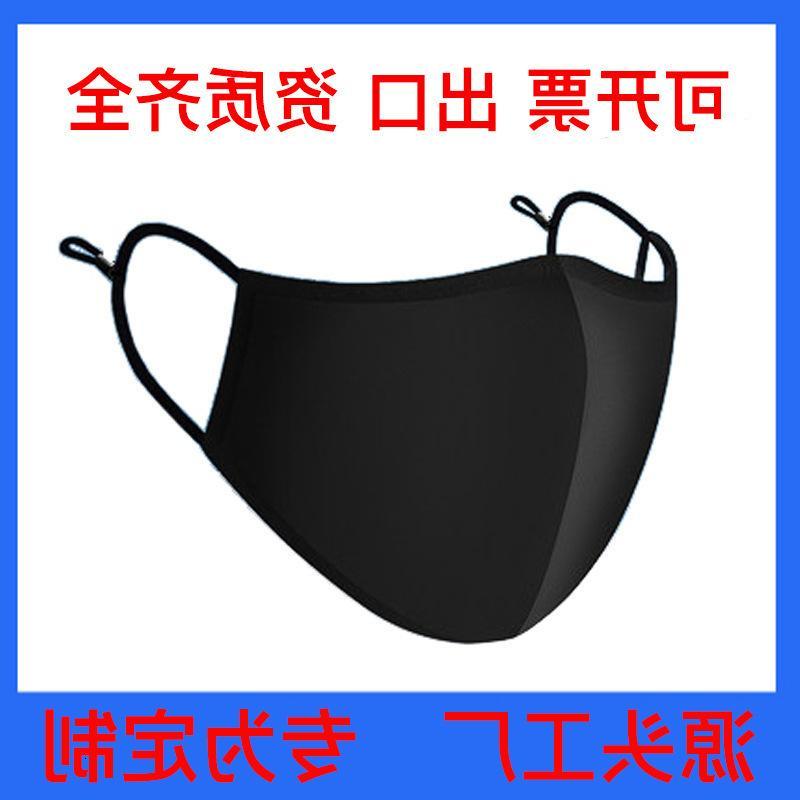 Es especialmente diseñado para la máscara de algodón de polvo 3D impresa para adultos.