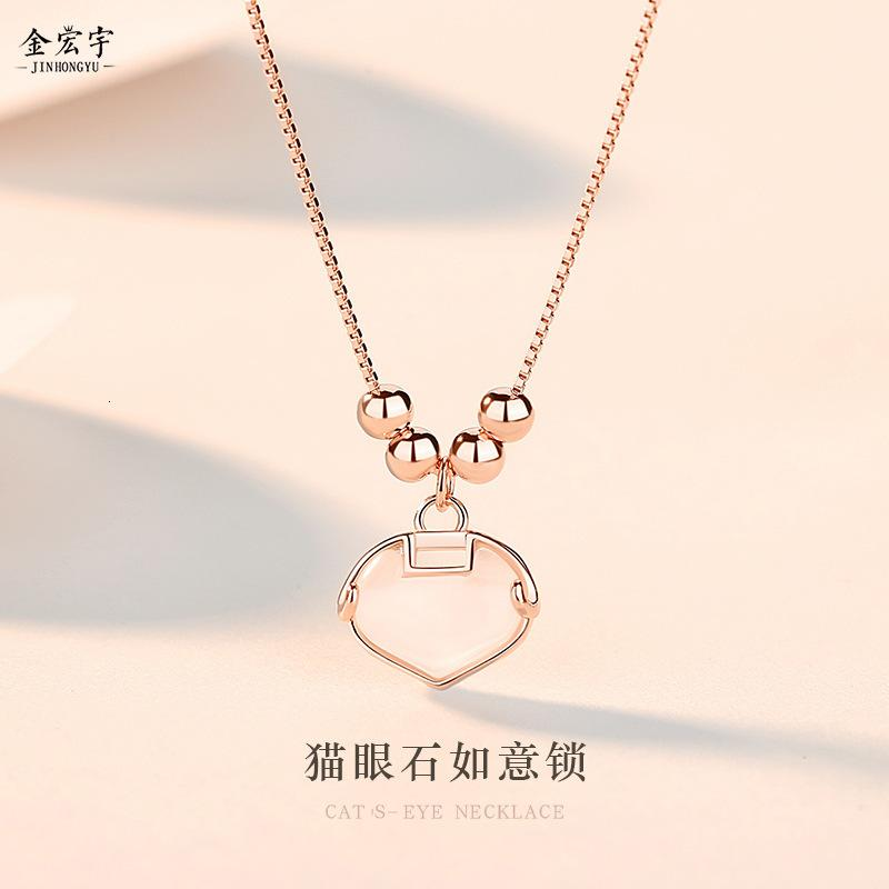Pure Silver New Ping'an Ruyi Lock Collar Versión coreana de las mujeres Simple Cat's Eye Stone Colgante