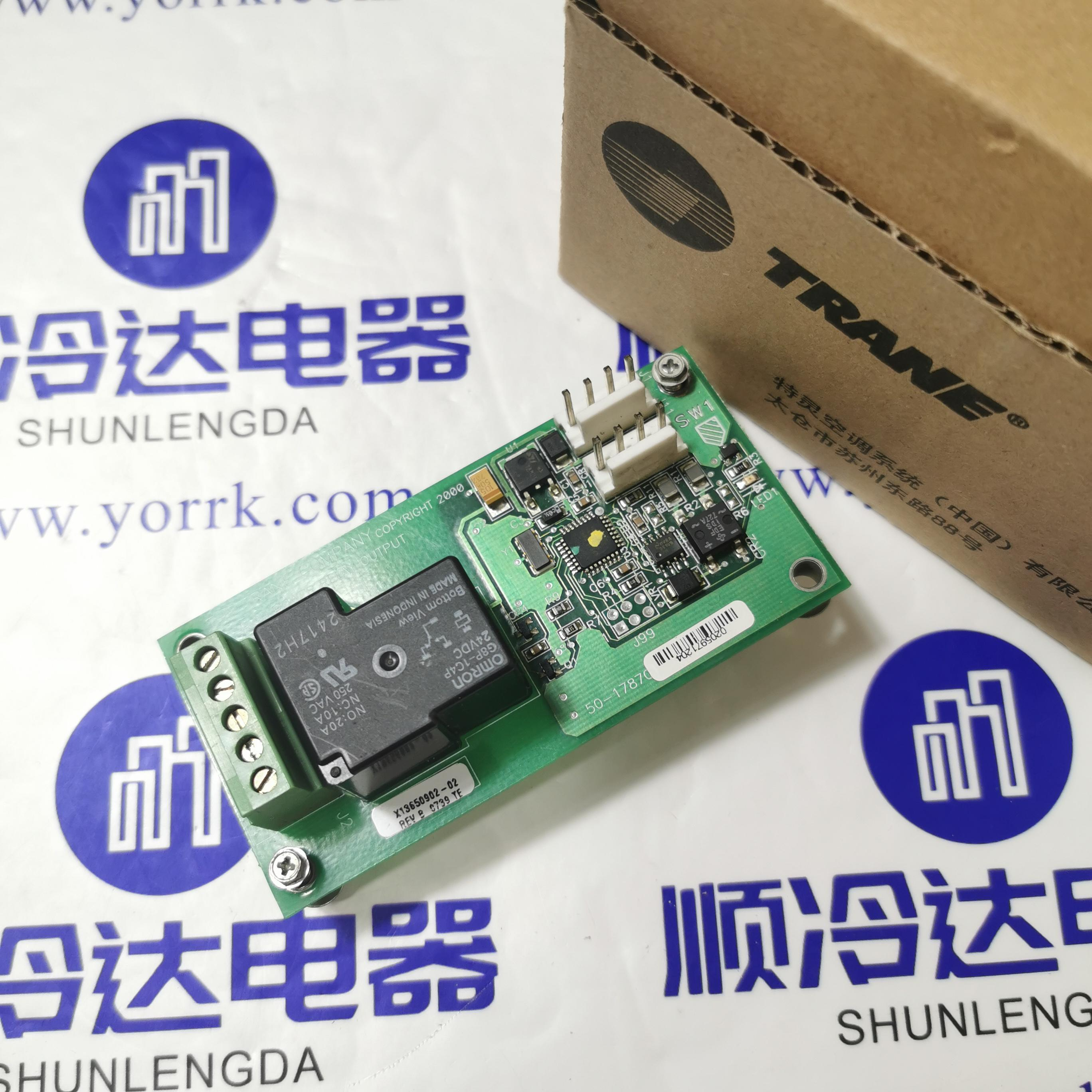 Trane Air Conditioning Repair Parts MOD0140 Oil Pump Output Module 1A7 Exhaust Control X13650902-02