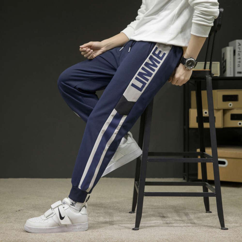 Casual printemps 2021 Nouvelle robe de travail de mode coréenne Leggings de sport lâche pour hommes