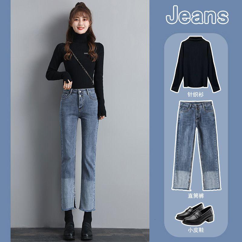 Calça jeans reta 2021 primavera nova cintura alta e fina calça de perna larga