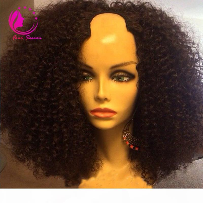 100% sin procesar Malasia rizado rizado U parte WIG Glueless Virgin Hair Hair Human 150 Densidad corta Curly Rurart pelucas para mujeres negras