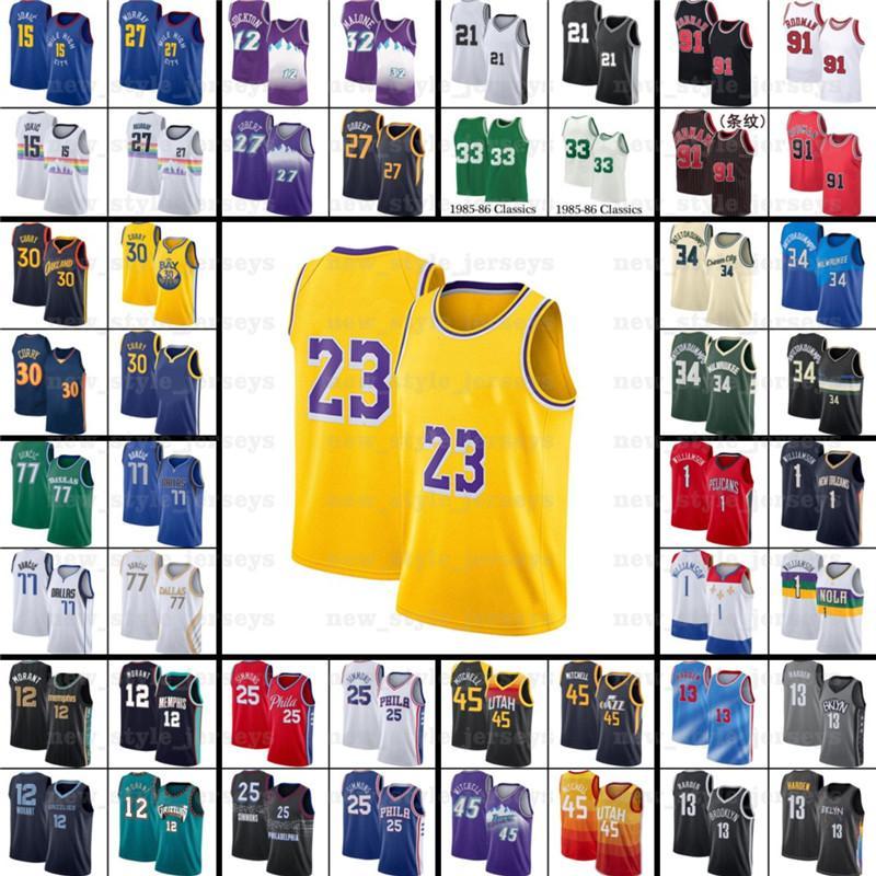كيفن 7 Durant Kyrie Harden Irving Doncic Joel Jimmy كرة السلة الفانيلة Butler Simmons Embiid Dwyane Wade Antetokounmpo Tatum Pippen Morant Z1