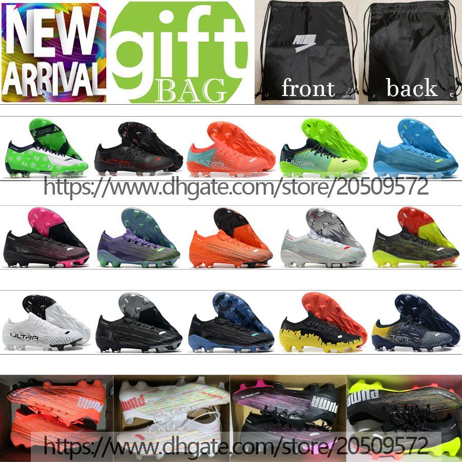 Botas de fútbol de primera calidad para hombre ultra 1.2 1.3 fg tobillo toques toques picos al aire libre entrenamiento de cuero zapatos de fútbol verde azul negro blanco naranja púrpura botas de futbol