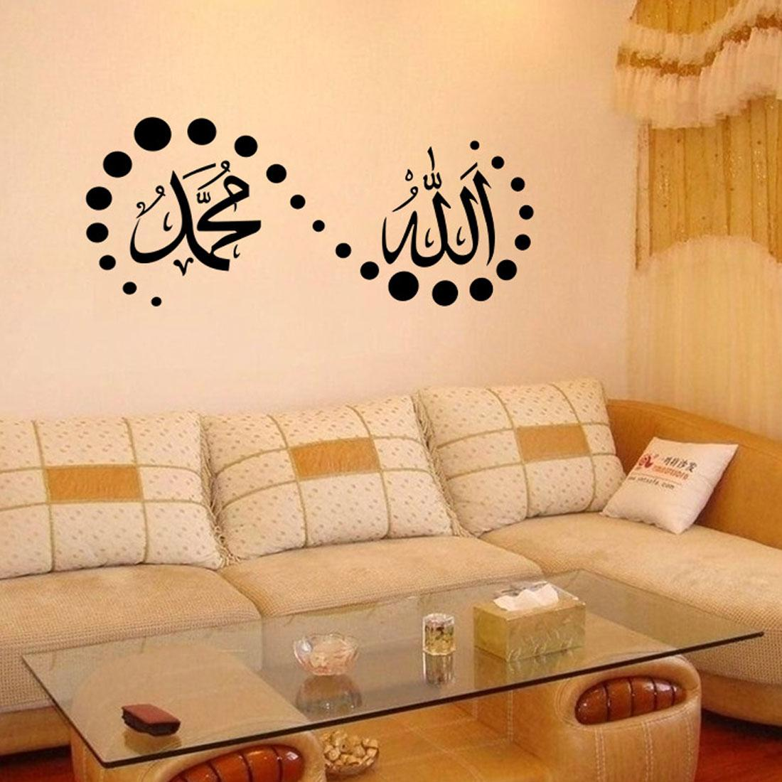 Polka Dots Calligraphy Islam Wall Stickers Removable Wallpaper Self ...