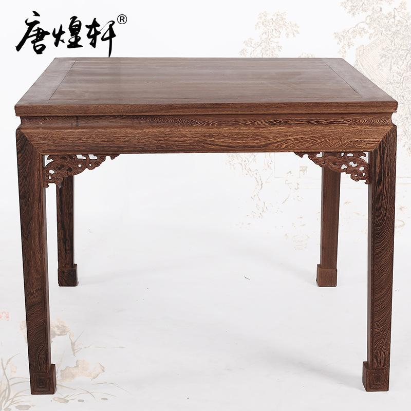 2019 Mahogany Square Table Wenge Wood Classical Chinese Furniture Of Ming And Qing Antique Wood Dining Table Large Square Table Quart From Xwt5242