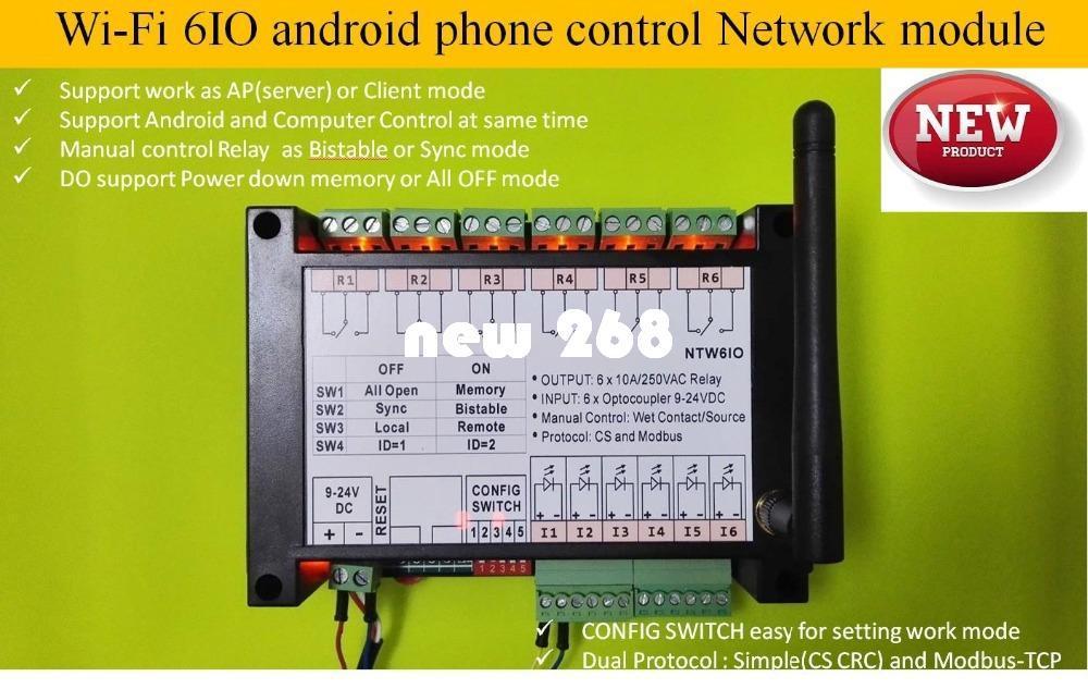 WiFi 릴레이 6IO 6DO 6DI android phone control 네트워크 RJ45 Modbus-TCP 릴레이 모듈 스마트 홈