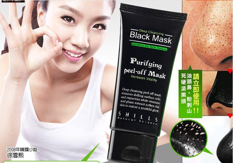 400pcs SHILLS Deep Purificante purificante peeling off Fango nero Maschera facciale New Blackhead Rimozione maschera facciale 50ml