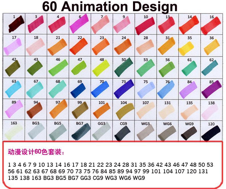 60 Animation Design