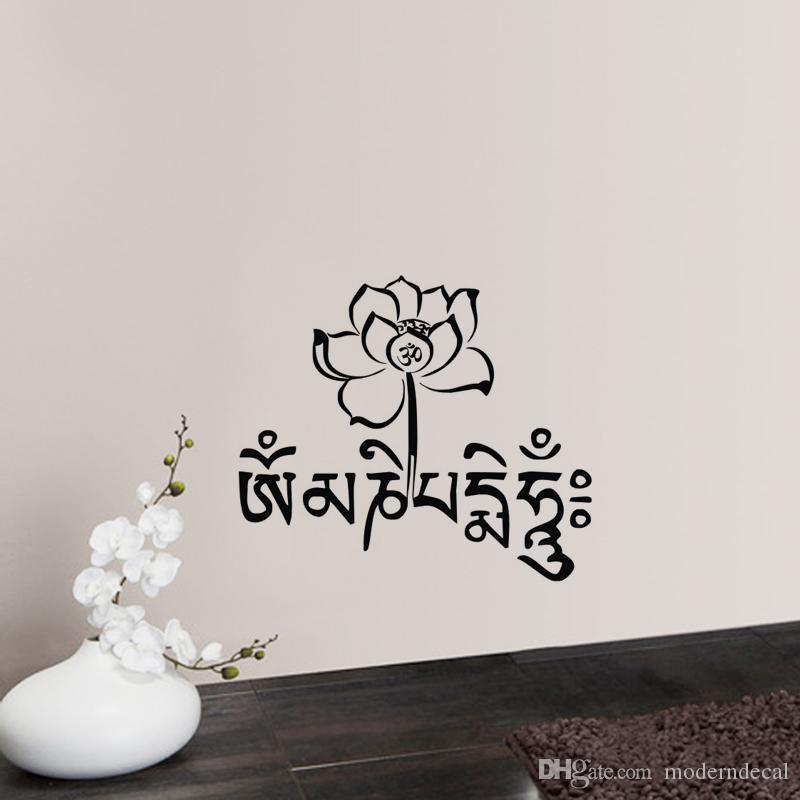 Amazon Com Stickersforlife Wall Decal Vinyl Sticker Decals Hindu Om Symbol Ganesh Chakra Buddha Indian Word Z2697 Home Kitchen