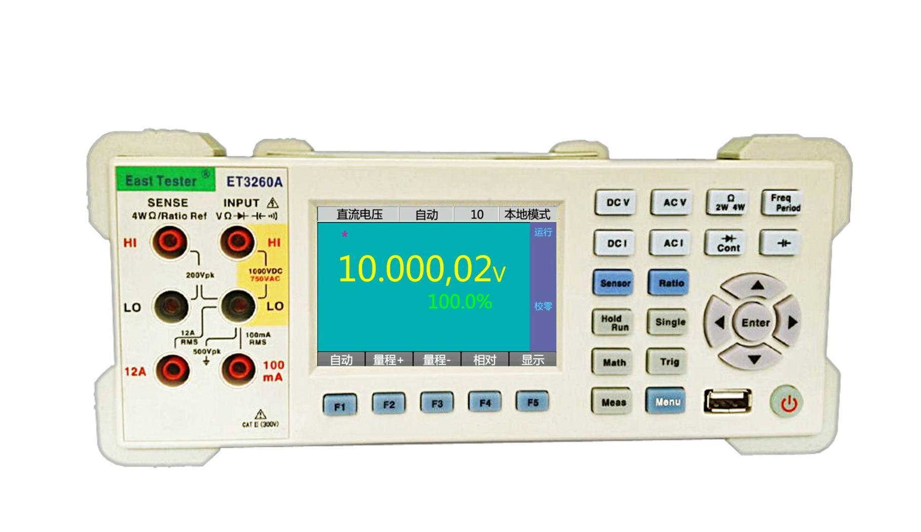 Yüksek doğruluk 6 1/2 Tezgah Multimetre 3.5 '' TFT LCD USB RS232 LAN Eğilim Şeması Histogram ET3260A