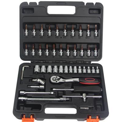 Vendita Worth calda per comprare 46 pc di riparazione chiave a tubo Set Auto strumento chiave a cricchetto Set utensili a mano Combinazione Household Tool Kit T01003